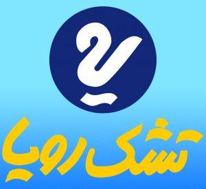 yoshak_roya_20120318_1169939046-300x276 محصولات